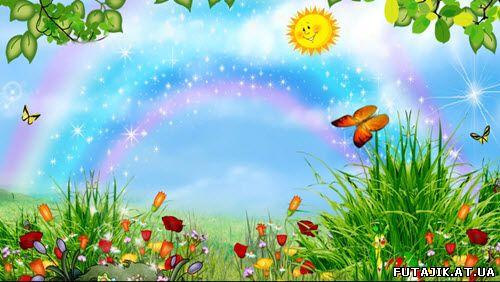 Картинки шаблоны лето для детского сада